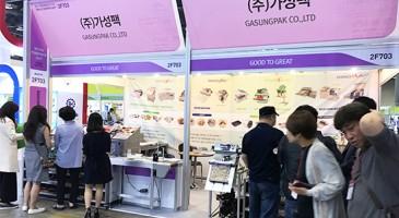 2017 SEOUL FOOD [진공포장기 전문제조업체 …