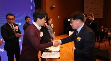 가성팩 2018 미래패키징 정부포상 수상!